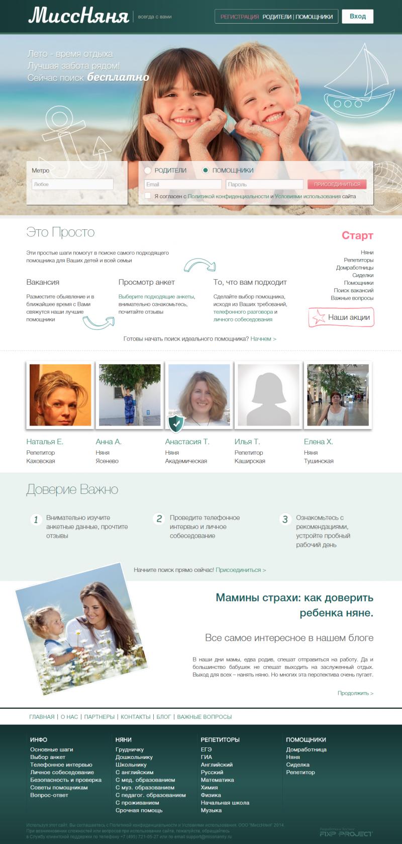 missnanny.ru